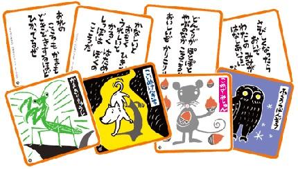 karuta詳細.jpg